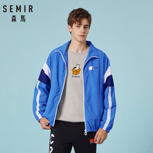 SEMIR Men Contrasting Zip Jacket with Stand-up Collar Men's Sport Jacket with Full-Zip with Slant Pocket Windbreker for Spring flower print zip up jacket with pencil pants