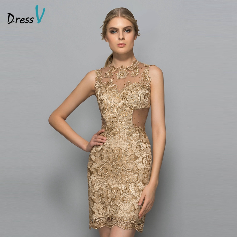 Dressv yellow beaded lace mini cocktail dress scoop neck sleeveless sheath above knee short cocktail dress formal party dress