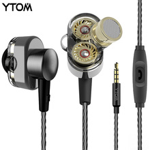 YTOM HIFI metal deep bass earphone 4 Speakers Quality Sound In Ear Earphone Earbud Double Circle Hifi Subwoofer Monitor earphone