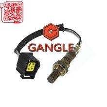 For 2002-2003 JEEP LIBERTY 3.7L Oxygen Sensor GL-24228 56041951AA 234-4228