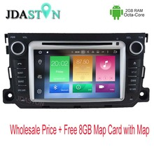 JDASTON 2 DIN Android 6.0.1 Car DVD Player For Mercedes Benz Smart 2012 2013 2014 2GB+32GB Car Radio Multimedia GPS Navigation