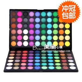 120 color eyeshadow matt pearl combination disk diamond cuicanduomu make-up small brush