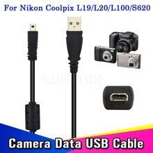 Camare coolpix nikon передачи данных пк кабель м usb для