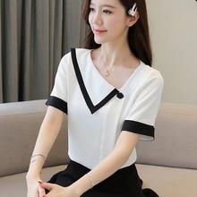 Fashion Woman Blouses 2019 Short Sleeve Women Shirts Blouse Shirt office work wear Tops Chiffon Summer 690E7
