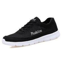 Fabrecandy Новинка 2017 года мужская повседневная обувь летние сетчатые Мужская обувь очень легкая обувь на плоской подошве, обертывание ног плюс Размеры 39-48