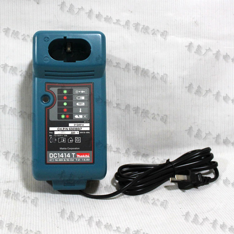 Good quality and cheap makita 6261d in Store Xprice