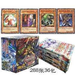 288 шт./компл. аниме Япония Yu Gi Oh игровые карты картонные карты игра юджиох карты Япония мальчик девочки Yu-Gi-Oh карты коллекция для удовольствия