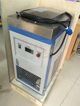 Cheap frozen screen separator mini FS-10 LCD separator freezing machine working size: 210*150mm minus 150 degree