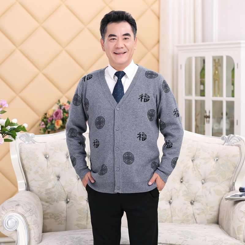 2019 зима плюс размер Толстый кашемировый шерстяной вязаный свитер для пожилых мужчин кардиган пальто свободный свитер пожилых пап пальто больших размеров