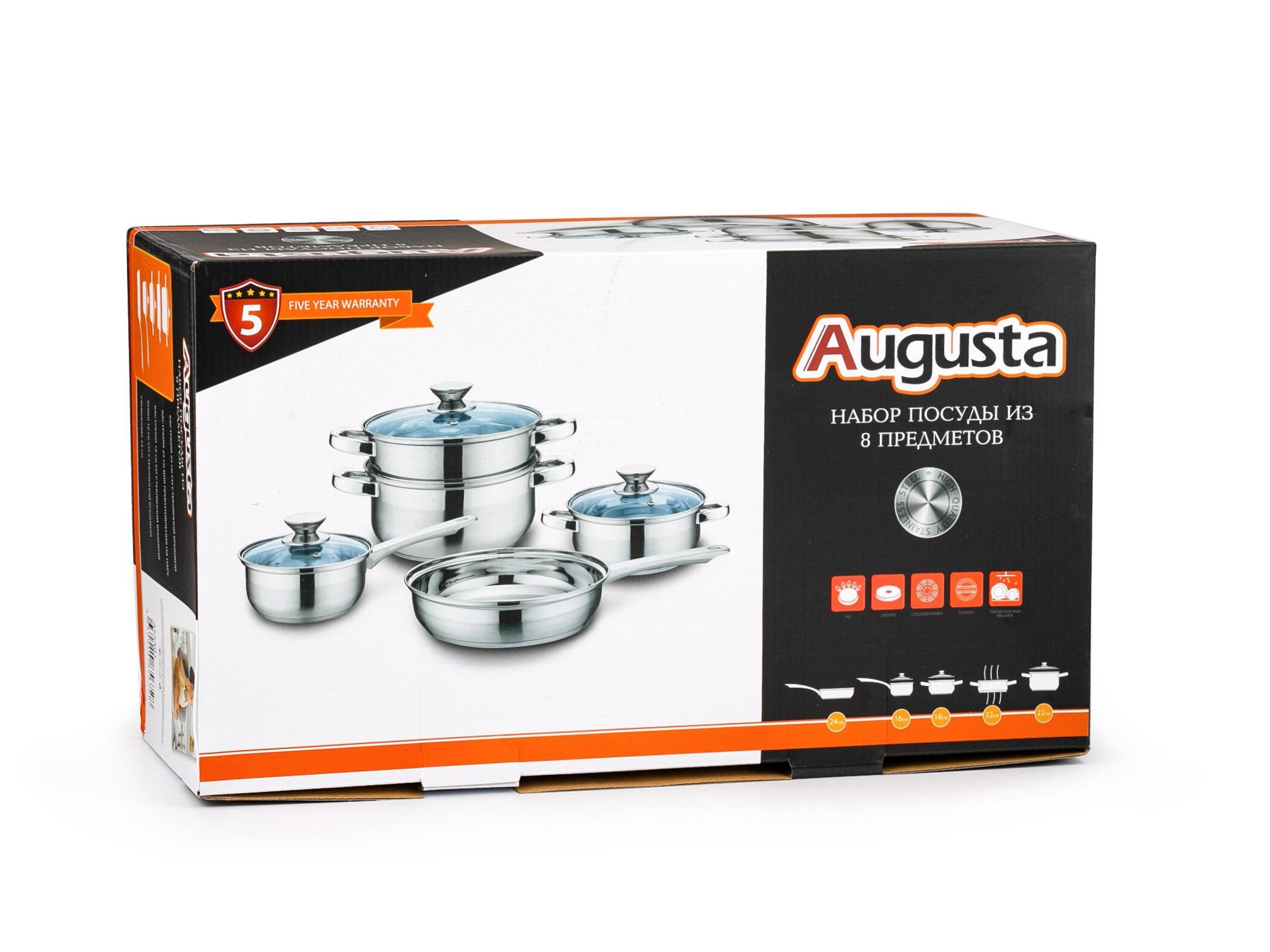 Набор посуды 8 предметов ATTRUBITE AUGUSTA набор посуды rainstahl 8 предметов 0716bh