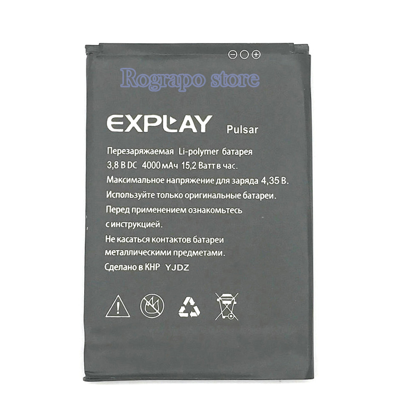 100% New 4000mah Pulsar High Quality Replacement Battery For Explay Pulsar Mobile Phone Bateria Batterij In Short Supply