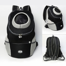 Pet Carrier Dog front Chest Backpack Bag for Dogs Travel Double Shoulder Carrying Bleathable Mesh Hiking
