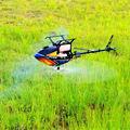 Глобальный Орел 480N DFC Топлива Нитро Перевернутый Полет Ролл 3d Трюк Воздушная Вертолет Кадр Комплект