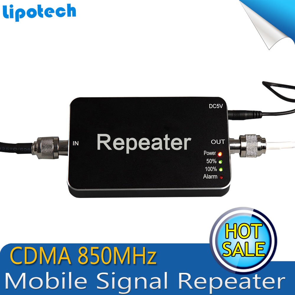 LCD Display!!70dB CDMA mobile signal amplifier Repetidor de celular 850 mhz signal repeater 850mhz cell phone signal booster