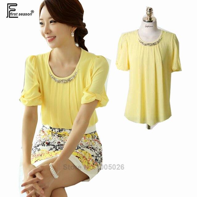 c85f02fdcd22a 2018 Summer Tops New Hot Sale Korean Women Fashion Elegant Short Sleeve  Beaded Top Formal Ladies Patchwork Chiffon Yellow Blouse