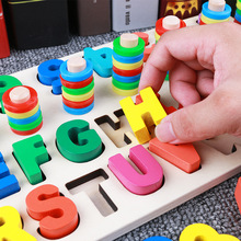 Preschool Toddler Toys Wooden Educational Stacking Number Counting Boards