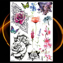 HOT Waterproof Temporary Tattoo Lion Designs 21x15CM Cobra Snake Fake Flash Transfer Tattoo Stickers Summer Style Women Men