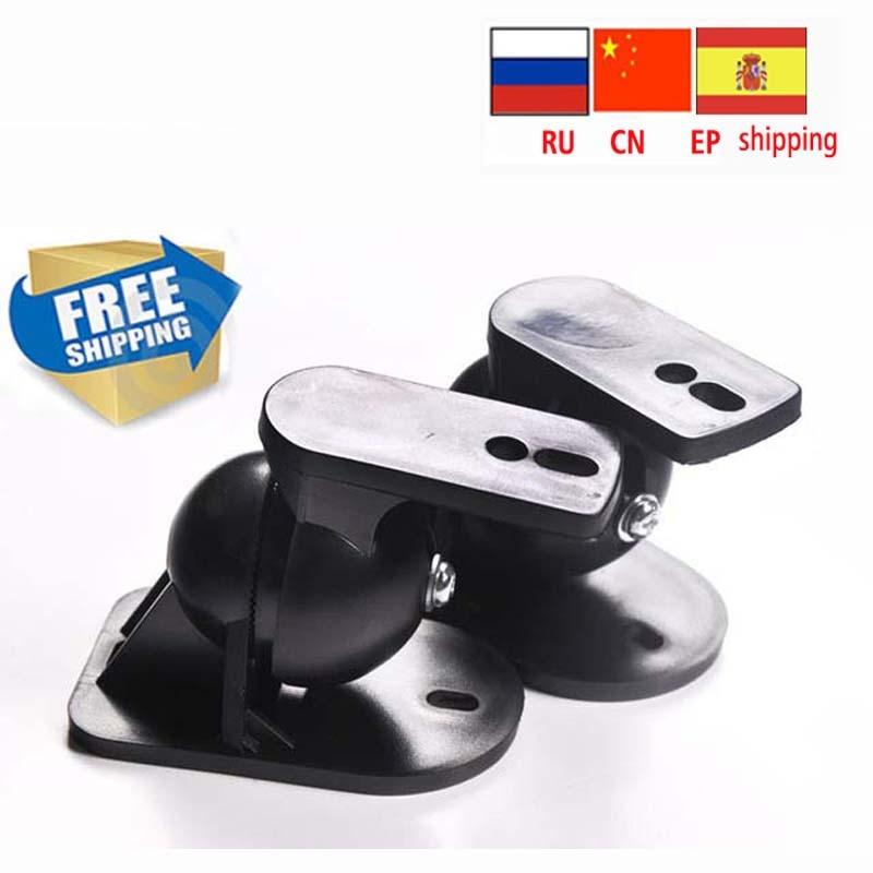 1 PAIR  SW-03 universal ABS plastic sound SPEAKER WALL BRACKET mount Z906 holder stand