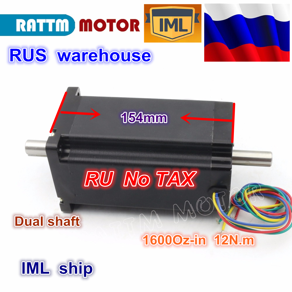 RU ship NEMA34 34HS5802B Dual shaft 154mm/1600 Oz-in 12N.m /5.0A CNC stepper motor for CNC Large Router Milling Machine rus ship quality dual shaft nema34 154mm 1600 oz in 5 0a cnc stepper motor stepping motor for cnc machine from rattm motor