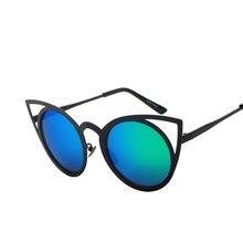 Okulary Damskie Rosse