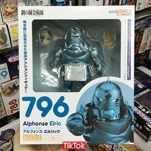 Fullmetal Alchemist Nendoroid Figure