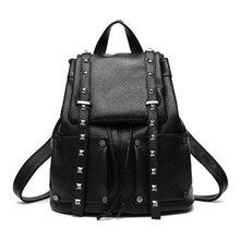 2017 в стиле панк Для женщин заклепки Рюкзаки женская сумка рюкзак Школьные сумки для Обувь для девочек путешествия/Дорога Сумки белый черный; sac DOS