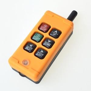 Image 5 - 6 قنوات 1 جهاز إرسال 1 جهاز تحكم في السرعة مرفاع متنقل راديو جهاز تحكم عن بعد