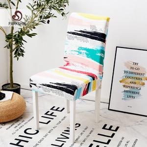 Image 1 - Parkshin 현대 다채로운 탄성 다이닝 의자 Slipcover 이동식 안티 더러운 주방 좌석 케이스 스트레치 의자 커버 연회에 대한