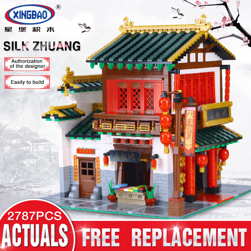все цены на Xingbao 01001 City View Chinese Ancient Architecture the Chinese Silk and Satin Store Set Model Building Blocks Christmas Toys