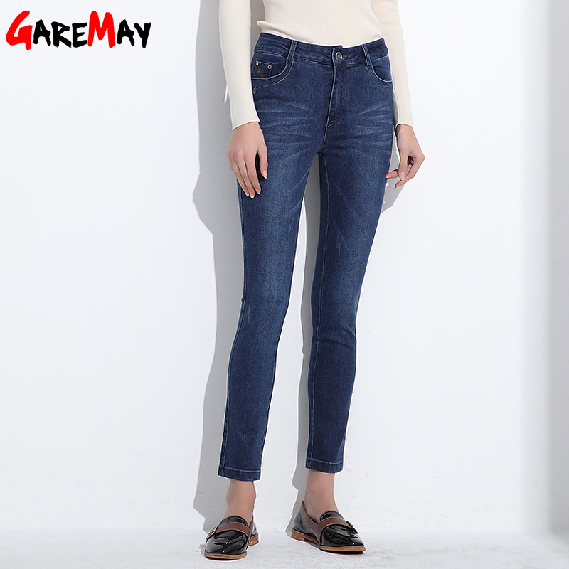 High Waist Jeans Femme 2017 Spring Female Pants Stretch Denim Women Cotton Plus Size Pencil Jeans Mom Pantalones Vaqueros Mujer new 2017 women skinny denim jeans femme stretch plus size female high waist jeans vaqueros mujer slim pencil pants e890