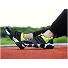 HEBENDUO Mens Shoes Spring and Summer Leisure Sports Breathable Korean Tide Youth Mesh Large Running