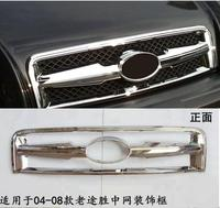 free shipping!car styling case For Hyundai Tucson 2004 2008 ABS Chrome Front Grille Cover Trim accessories high quality