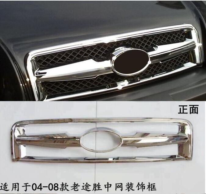 free shipping!car-styling case For <font><b>Hyundai</b></font> <font><b>Tucson</b></font> 2004-2008 ABS Chrome Front Grille Cover Trim <font><b>accessories</b></font> high quality image