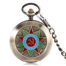 Retro Brons Insignia Comunista Mechanische Zakhorloge Sovjet Sikkel Hamer Stijl Skeleton Steampunk Fob Horloges Met Ketting