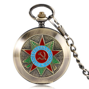 Image 1 - Retro Brons Insignia Comunista Mechanische Zakhorloge Sovjet Sikkel Hamer Stijl Skeleton Steampunk Fob Horloges Met Ketting
