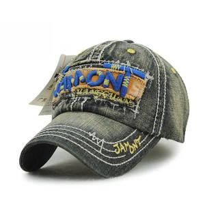 618872f0a8a  AETRENDS  Navy canada stylish custom embroidered denim blue cap sport hip- hop baseball cap hat man caps game men s hats Z-1176