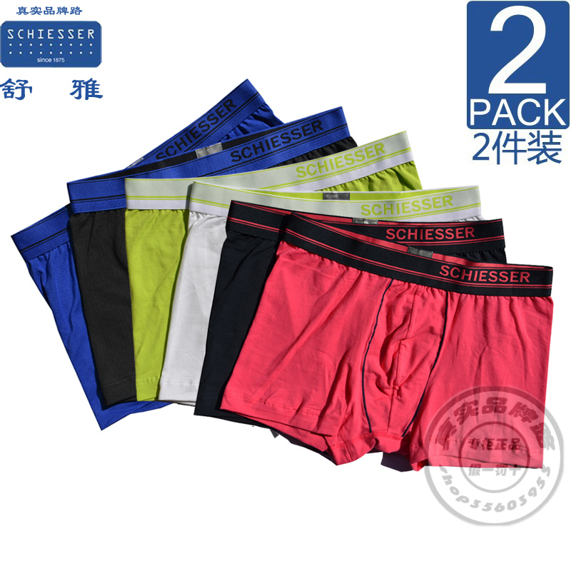 2 sunyarn underwear 100% cotton panties male trunk 35 - 2034 35 - 2063