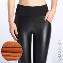 Women Plus Velvet Thick Female PU Leather Pants Warm Gold Cashmere Leggings Girls Winter Sexy Slim Large Size Pencil Trousers