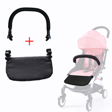 16/21cm Stroller Accessories for Babyzen Yoyo Baby Yoya FootRest Baby Throne Infant Carriages Feet Extension Armrest Footboard