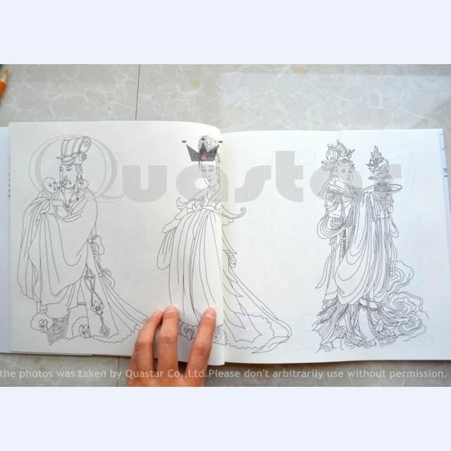 Tienda Online Hadas chino libros para colorear para niños adultos ...