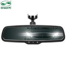 GreenYi samochodowe elektroniczne przeciwodblaskowe automatyczne przyciemnianie lusterko wewnętrzne z oryginalnym uchwytem do VW Skoda Toyota Kia Honda Ford Opel