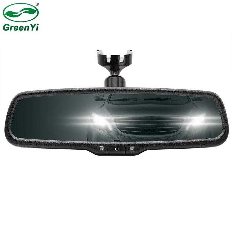 Adapter For Fit Gentex dim mirror on VW AUDI SEAT SKODA