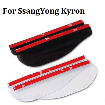 2017 New Flexible Car Rearview mirror rain barrier stickers for SsangYong Kyron Shade Rainproof Blades Eyebrow Rain Cover 1pair