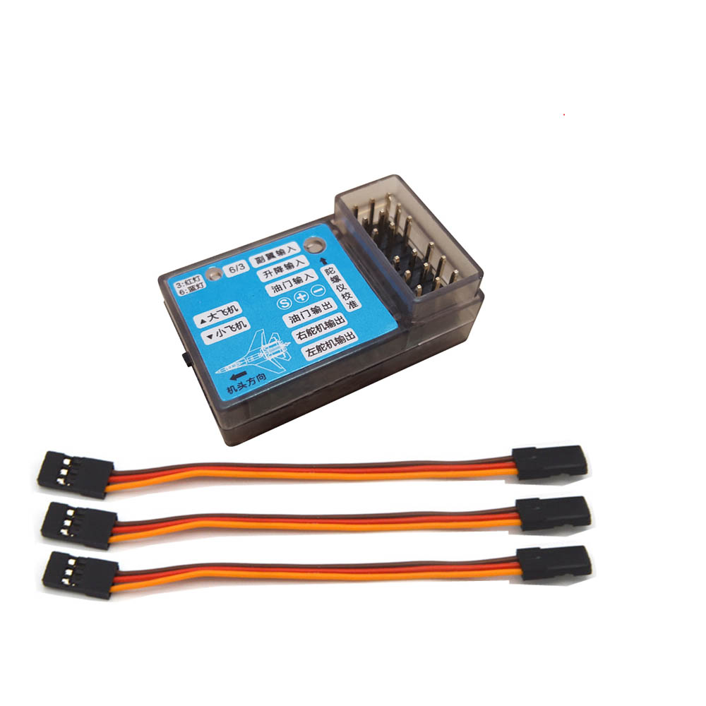 3 Axis RC Fixed-Wing Airplane Gyro Flight Stabilization Controller image