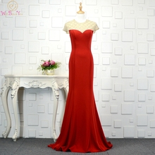 Red Evening Dresses Gold Beaded Jersey Mermaid Long Cap Short Sleeves Sweep Train O Neck Prom Gowns Navy Blue Walk Beside You