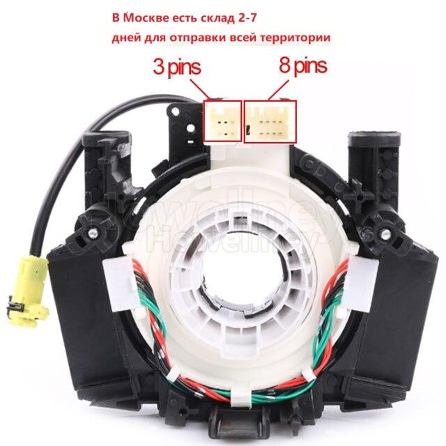 B5567-JE09D  B5567JE09D  B5567 JE09D Combination Switch For Nissan Navara ROGUE X-Trail B5567-9U00A