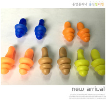 10Pairs comfort earplugs noise reduction silicone Soft Ear Plugs Swimming Silicone Earplugs Protective for sleep Soft Ear Plugs