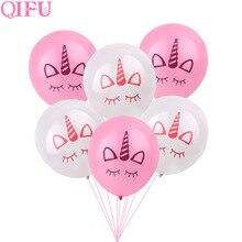 QIFU Ευτυχισμένο το πάρτι γενεθλίων Unicornio Party Διακοσμήσεις Παιδιά ευνοεί Unicorn Κόμμα μπαλόνια δώρο γενεθλίων για παιδιά Κλειδοθήκη