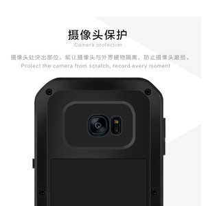 Image 5 - האהבה מיי אנטי דפיקה אלומיניום מקרי טלפון לסמסונג גלקסי מקרה קצה s7 לסמסונג גלקסי קצה S6 S7 S8 Case כיסוי 4 32 64 GB
