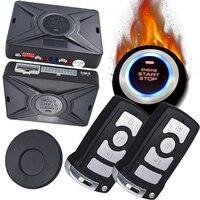cardot rfid emergency lock unlock smart anti robbery remote start stop push engine start stop pke car alarm system